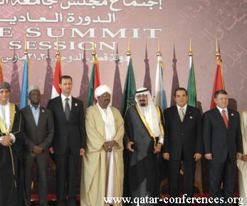 arab-league-doha